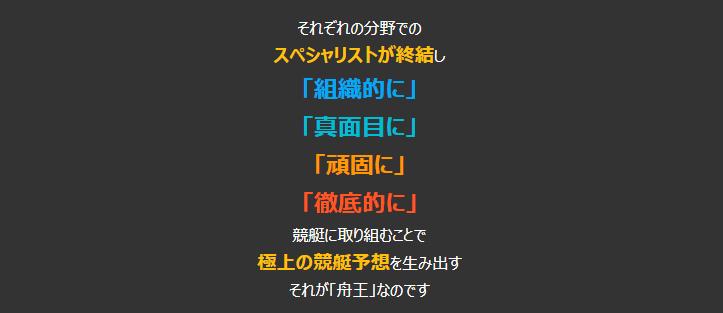 f:id:boat-tarou:20180817153644p:plain