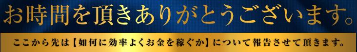 f:id:boat-tarou:20180820124351p:plain