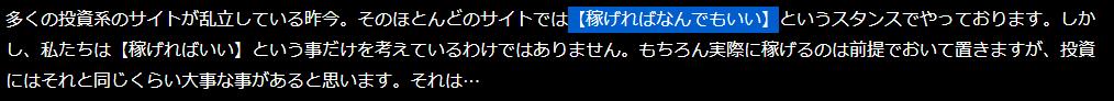 f:id:boat-tarou:20180820124452p:plain