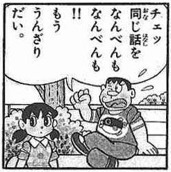 f:id:boat-tarou:20180820125752j:plain