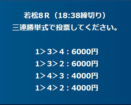 f:id:boat-tarou:20180820130300p:plain