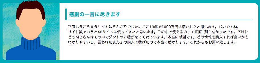 f:id:boat-tarou:20180820134042p:plain