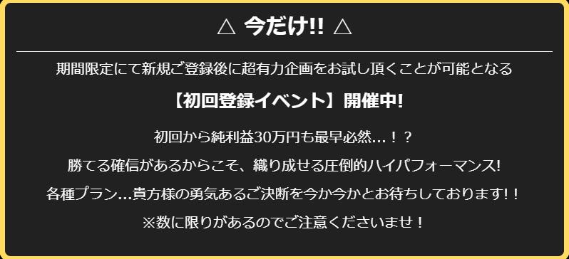 f:id:boat-tarou:20180820193806p:plain