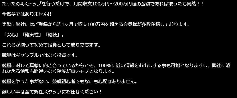 f:id:boat-tarou:20180820193928p:plain