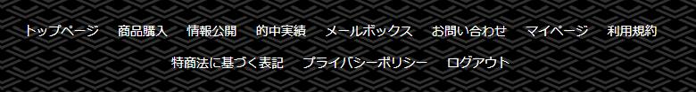 f:id:boat-tarou:20180820194053p:plain