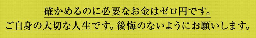 f:id:boat-tarou:20180822191408p:plain
