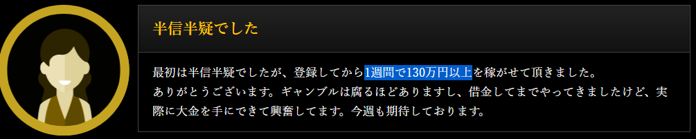 f:id:boat-tarou:20180822191436p:plain