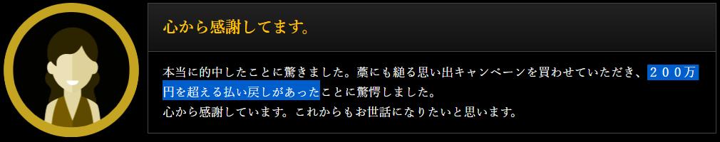 f:id:boat-tarou:20180822191444p:plain