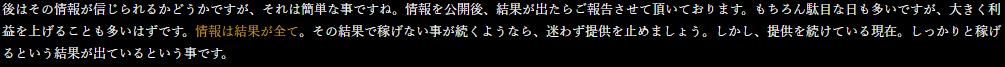 f:id:boat-tarou:20180822191529p:plain