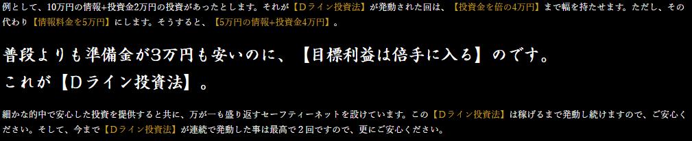 f:id:boat-tarou:20180822191557p:plain