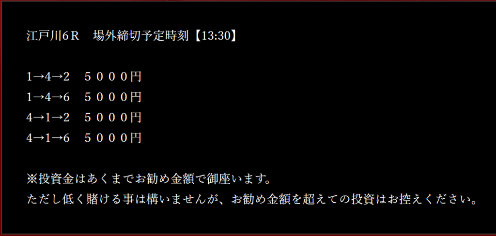 f:id:boat-tarou:20180822192844p:plain