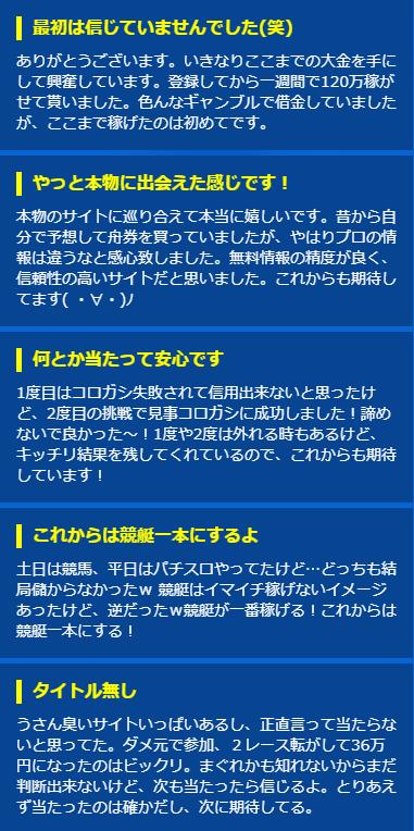 f:id:boat-tarou:20180824123054p:plain