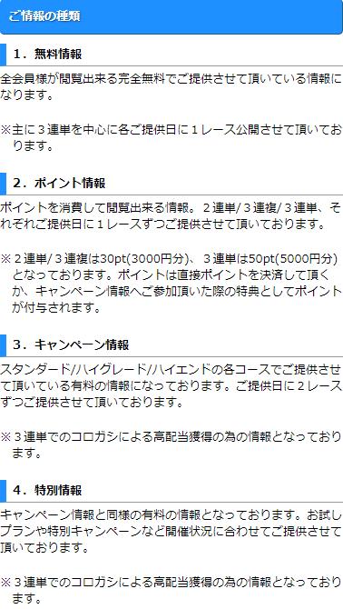 f:id:boat-tarou:20180824123133p:plain