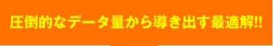 f:id:boat-tarou:20180824130123p:plain