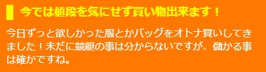 f:id:boat-tarou:20180824130148p:plain