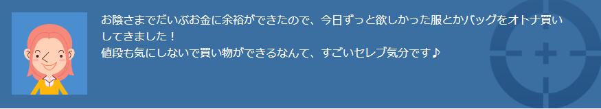 f:id:boat-tarou:20180824130159p:plain