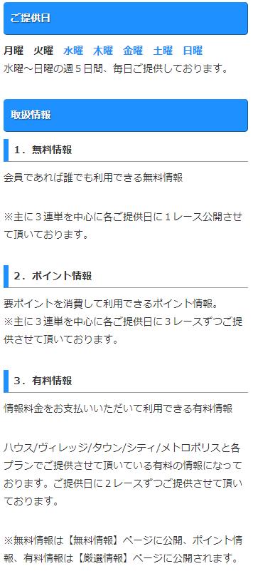 f:id:boat-tarou:20180824130235p:plain