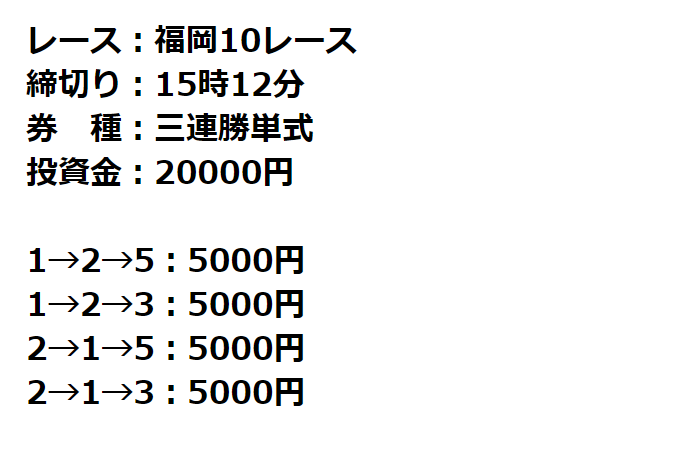 f:id:boat-tarou:20180828135259p:plain