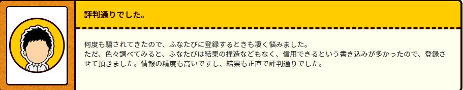 f:id:boat-tarou:20180828144628p:plain