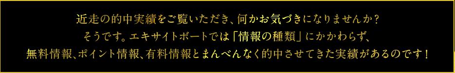 f:id:boat-tarou:20180828151547p:plain