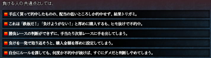 f:id:boat-tarou:20180829162022p:plain