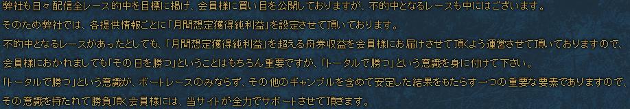 f:id:boat-tarou:20180829162035p:plain