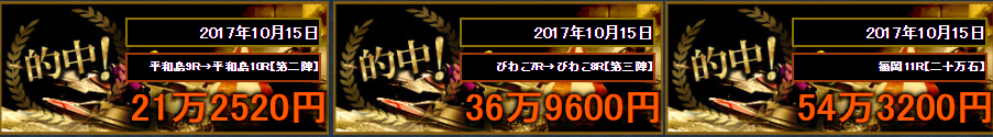 f:id:boat-tarou:20180829162113p:plain