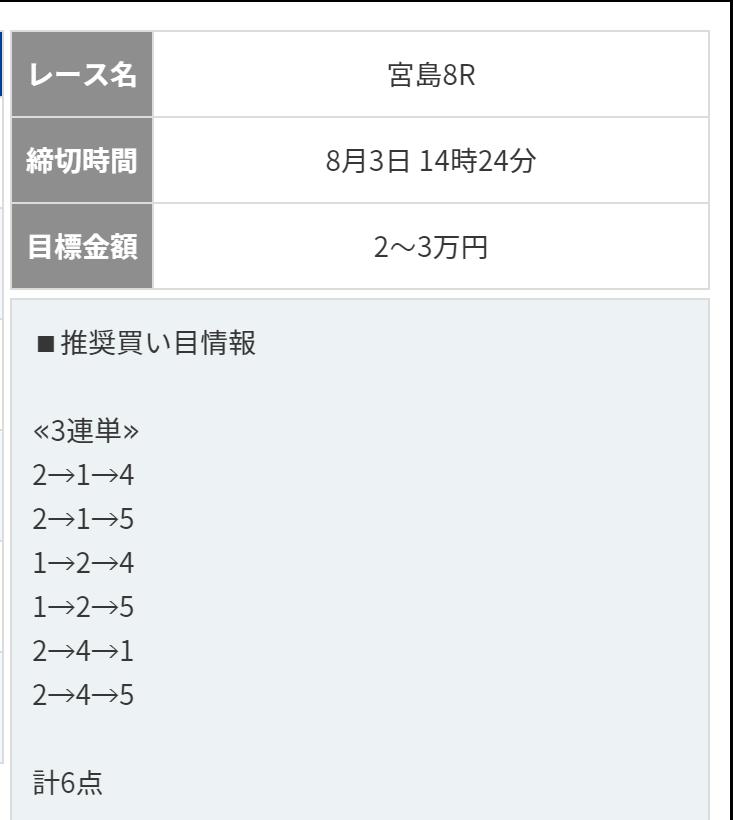 f:id:boat-tarou:20180829162729p:plain