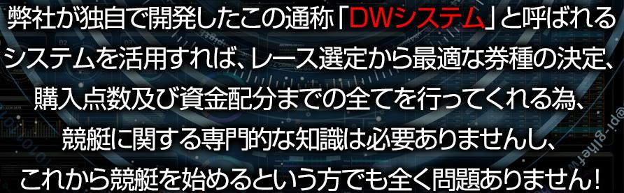 f:id:boat-tarou:20180829193229p:plain
