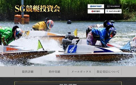 f:id:boat-tarou:20180902152625p:plain