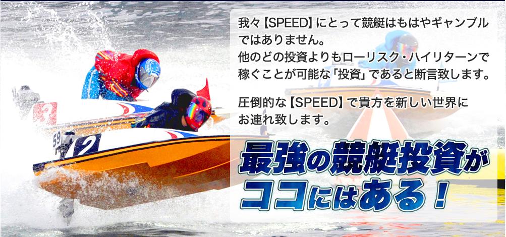 f:id:boat-tarou:20180903131059p:plain