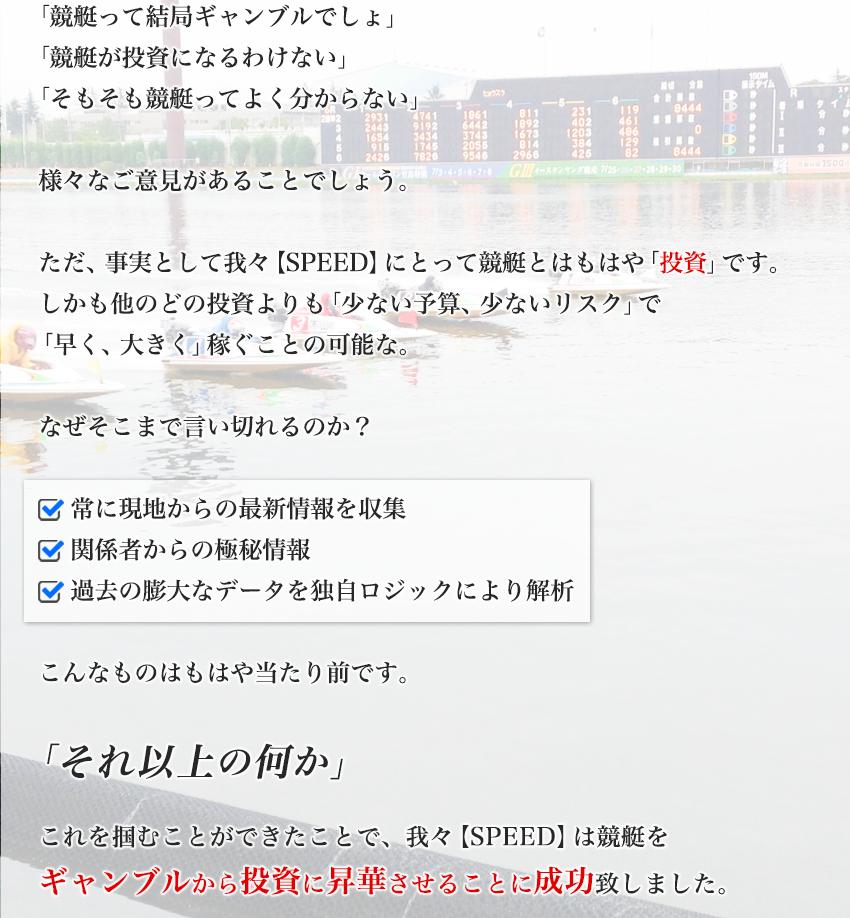 f:id:boat-tarou:20180903131108p:plain