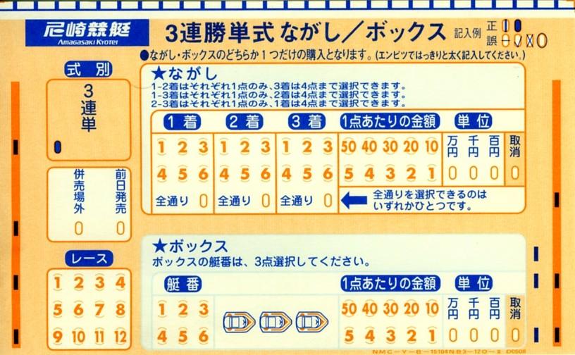 f:id:boat-tarou:20180921164954j:plain