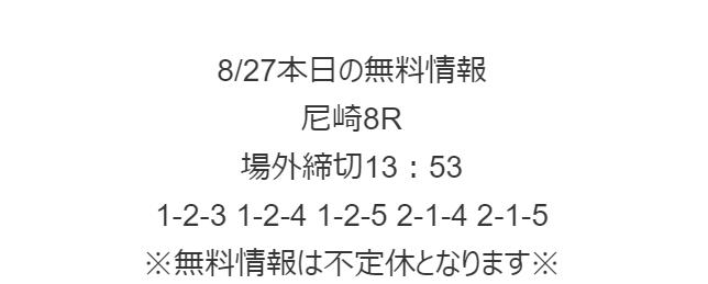 f:id:boat-tarou:20181001181912p:plain