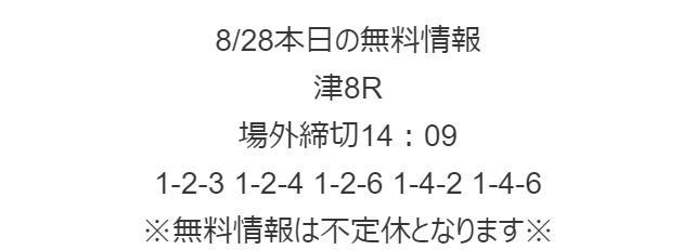 f:id:boat-tarou:20181001181934p:plain