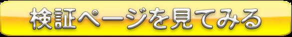 f:id:boat-tarou:20181003171112p:plain