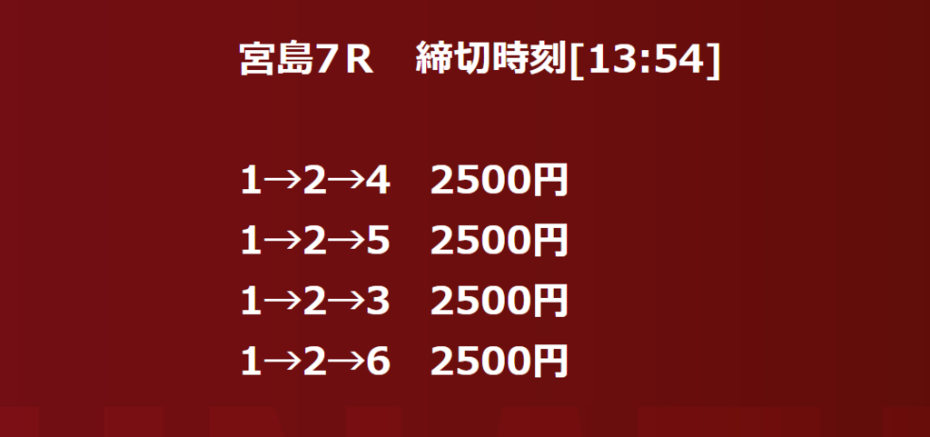 f:id:boat-tarou:20181004132859p:plain