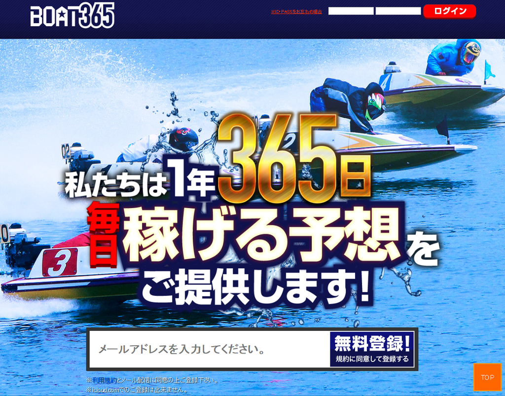 f:id:boat-tarou:20181010164958p:plain