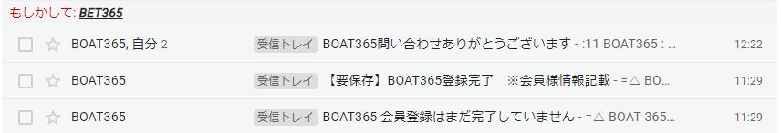 f:id:boat-tarou:20181010165516p:plain