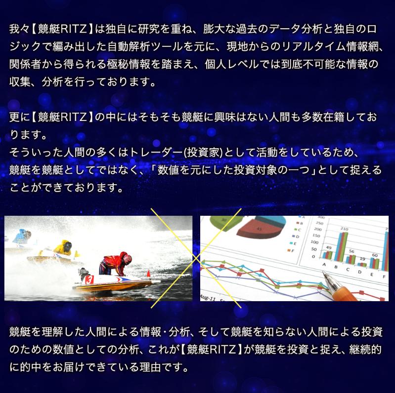 f:id:boat-tarou:20181024180831p:plain