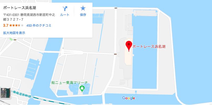 湖 競艇 浜名