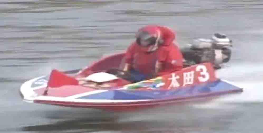 太田和美 競艇