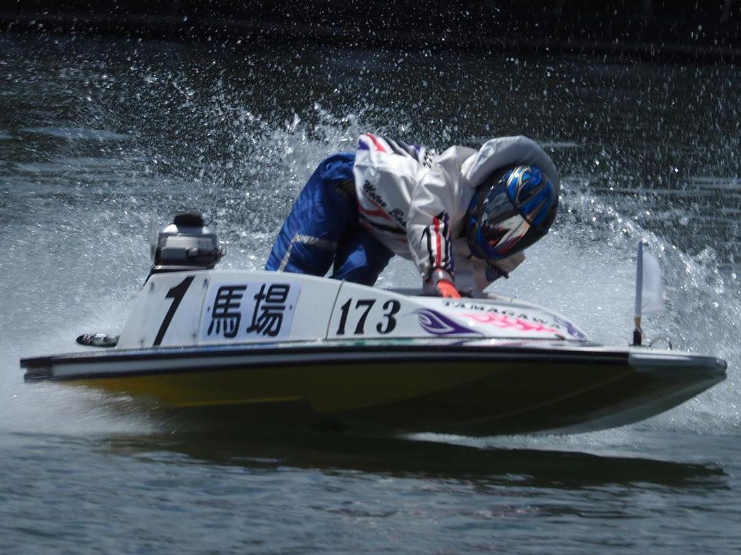 長田頼宗 競艇