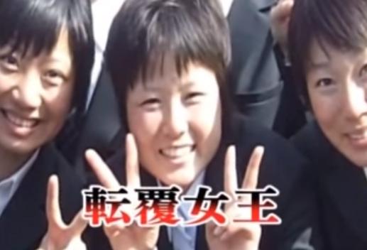 平高奈菜 競艇