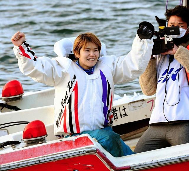 遠藤エミ 競艇