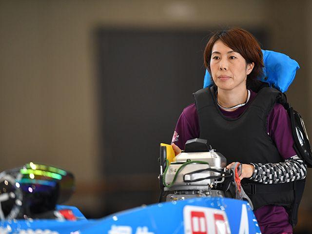 田口節子 競艇