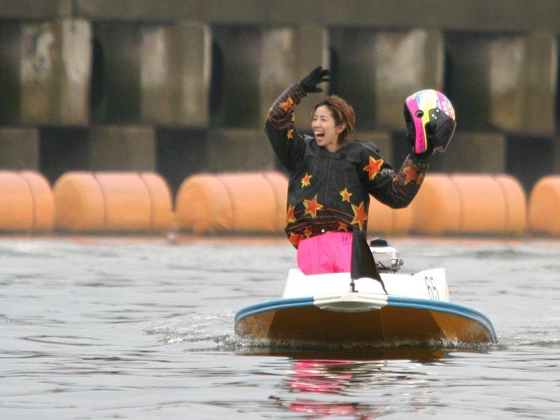 海野ゆかり 競艇
