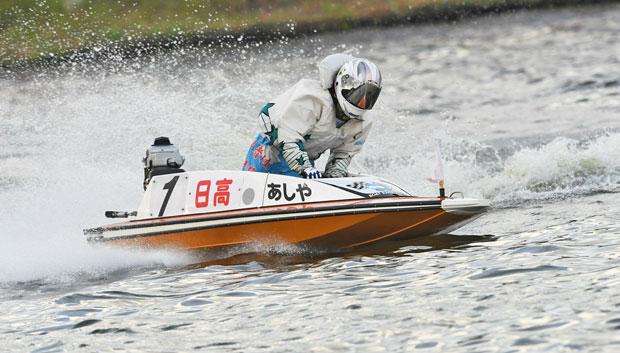 日高逸子 競艇