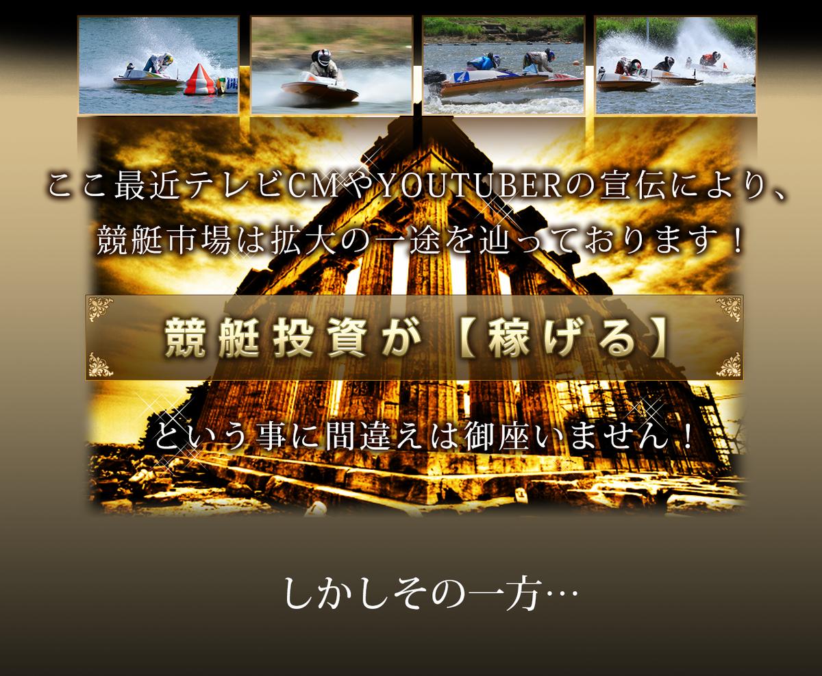 ノアの方舟 詐欺会社