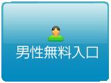 ボートキングダム(BOAT-KINGDOM)当たらない情報を売りつける悪徳業者